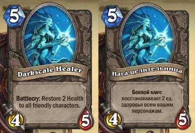 Darkscale Healer